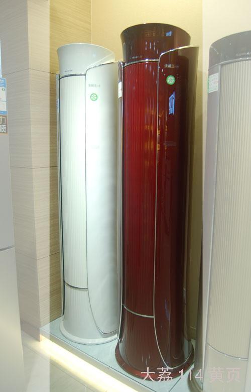 格力空调柜机kfr一60la电路图